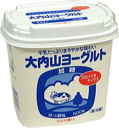 大内山加糖ヨーグルト500